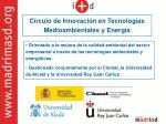 c rculo de innovaci n en tecnolog as medioambientales y energ a3