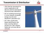 transmission distribution