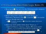 17 5 2 learning first order logic rules 9