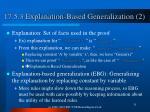 17 5 3 explanation based generalization 2