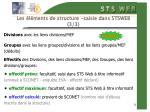 les l ments de structure saisie dans stsweb 3 3