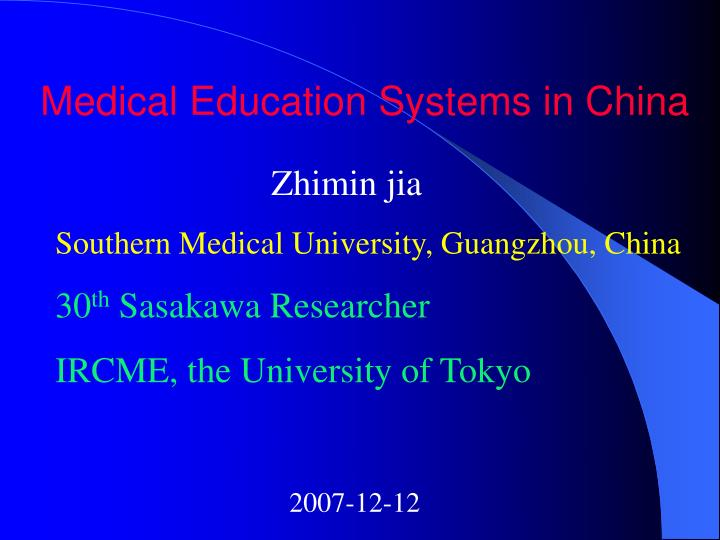 Medical Education Systems in China