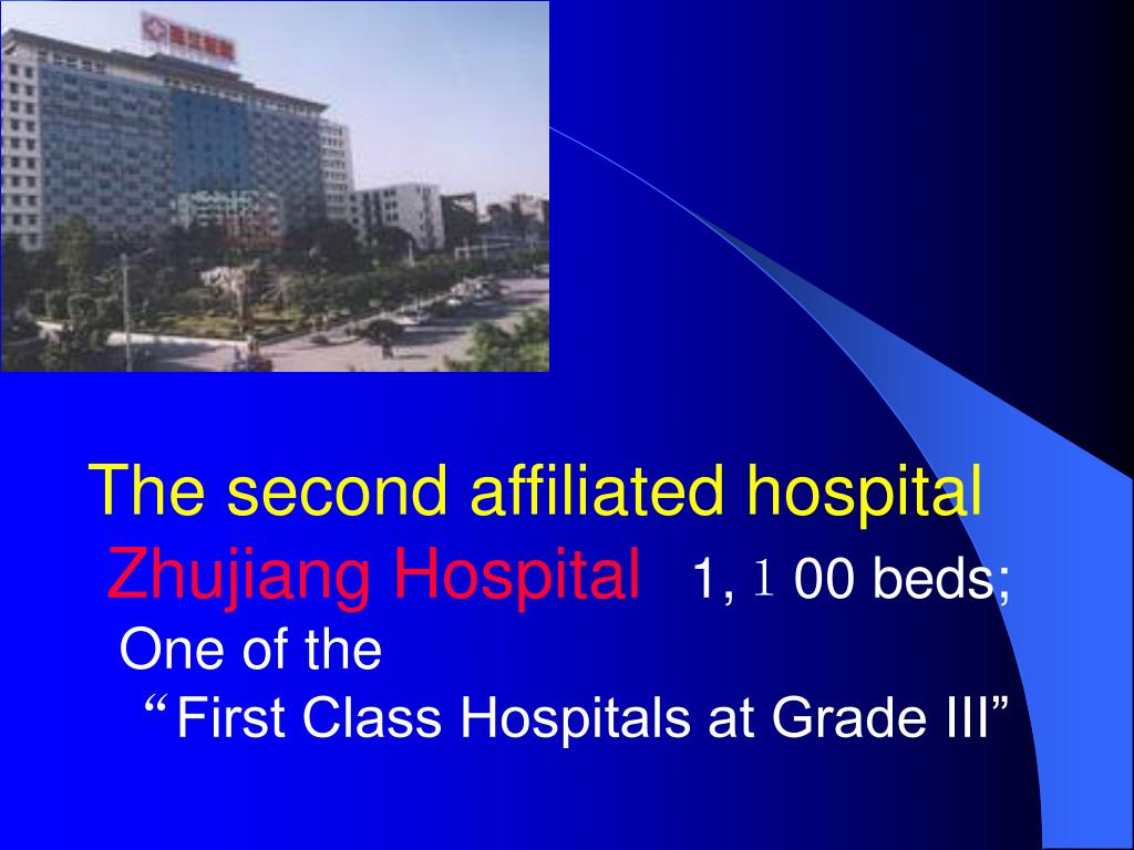 The second affiliated hospital