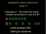 standard conservation test stage 3