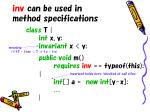 inv can be used in method specifications7