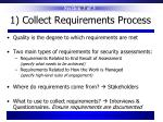 1 collect requirements process