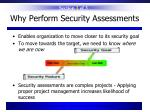 why perform security assessments