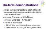 on farm demonstrations