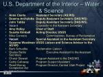 u s department of the interior water science