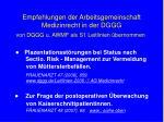 empfehlungen der arbeitsgemeinschaft medizinrecht in der dggg