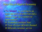 new era of digital economy