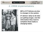 2 cmdb implementations