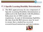 10 specific learning disability determination