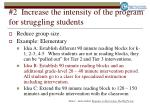 2 increase the intensity of the program for struggling students20