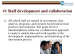 8 staff development and collaboration