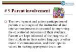 9 parent involvement