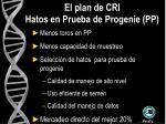 el plan de cri hatos en prueba de progenie pp
