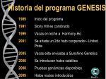 historia del programa genesis