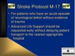 stroke protocol m 17