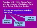 rowling j k 1999 harry potter and the prisoner of azkaban new york arthur a levine books27