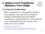 6 countercurrent flow packed absorption tower design