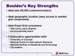 boulder s key strengths