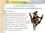 8 science nature for kids www kidscience about com kids kidscience