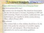 national standards cont12