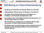 q2e beitrag zur unterrichtsentwicklung