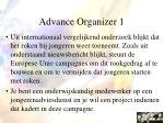 advance organizer 1