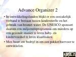 advance organizer 2