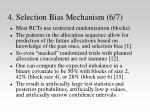 4 selection bias mechanism 6 7