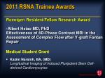 2011 rsna trainee awards