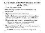 key elements of the new business models of the 1990s