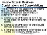 income taxes in business combinations and consolidations