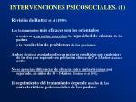 intervenciones psicosociales 1