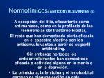 normot micos anticonvulsivantes 2