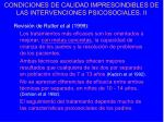 condiciones de calidad imprescindibles de las intervenciones psicosociales ii