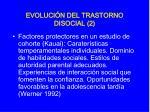 evoluci n del trastorno disocial 2