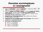 donn es sociologiques 11 enseignants