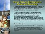 human resource development in science and technology