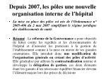 depuis 2007 les p les une nouvelle organisation interne de l h pital