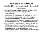 pr cisions de la dhos octobre 2006 pr sentation de la r forme de la gouvernance