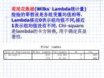 wilks lambda lambda 0 1 chi square lambda