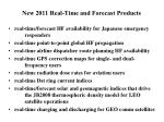 new 2011 real time and forecast products