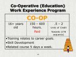 co operative education work experience program
