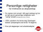 personlige rettigheter for innehavere av aksjeselskap