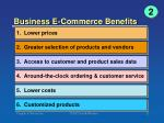 business e commerce benefits