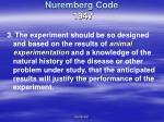 nuremberg code 194719