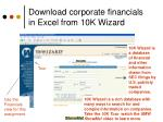 download corporate financials in excel from 10k wizard